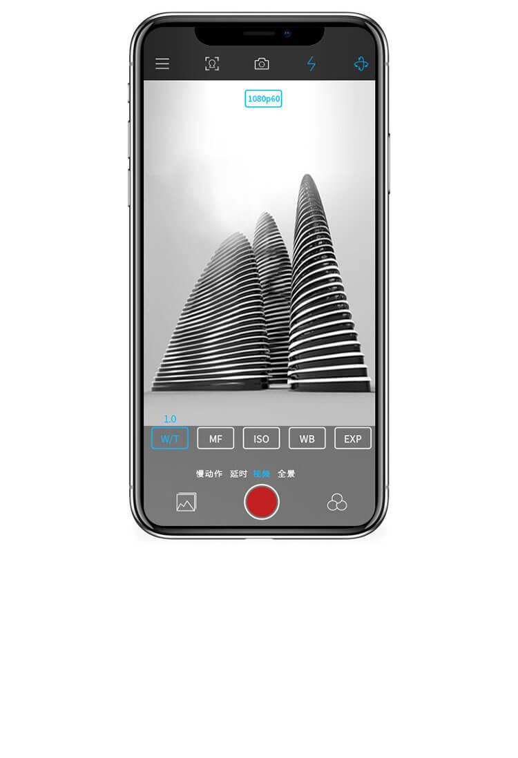 SPG2-FeiyuTech