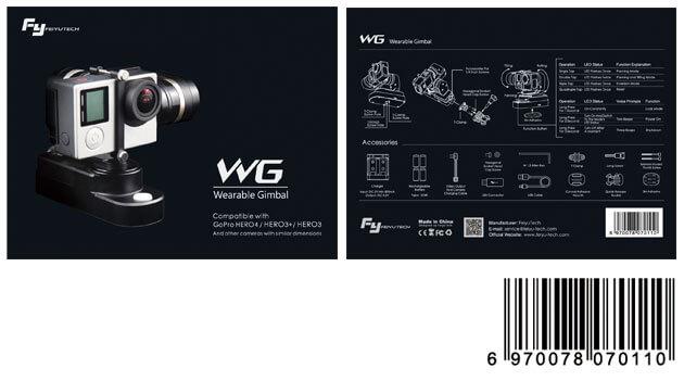 WG-包装及条码.jpg